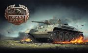 'Grand Tanks' - Увлекательные танковые онлайн-сражения!