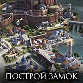 Скриншот игры Игра престолов: Зима близко